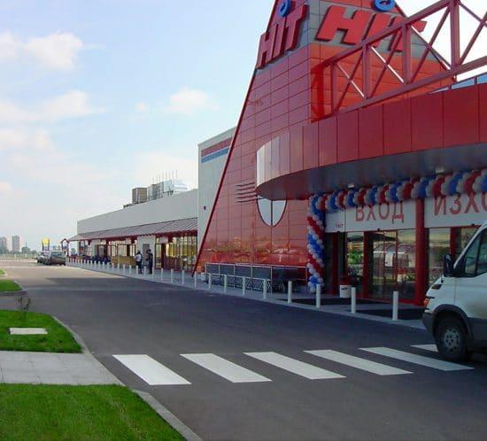 HIT Verbrauchermarkt Supermarkt Sofia · Architekt / Architekturbüro Schopow Köln Bonn, AKNW