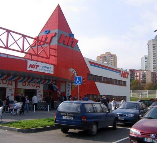 Sofia HIT Supermarkt Verbrauchermarkt · Architekt / Architekturbüro Köln Dipl.-Ing. Lubov Schopow